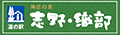 道の駅「志野・織部」