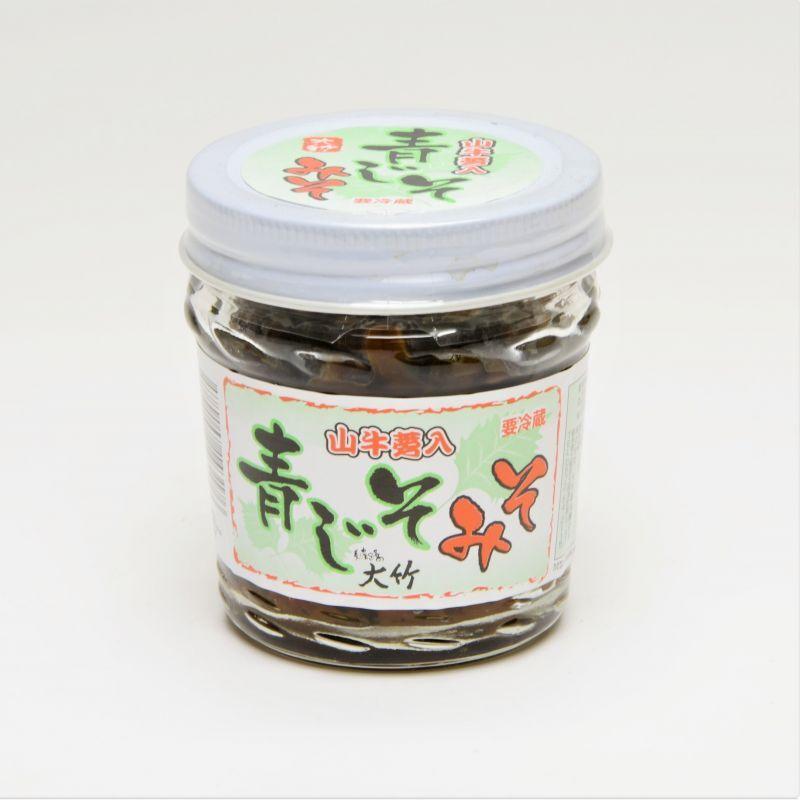 画像1: 大竹醤油 青しそ味噌 (1)