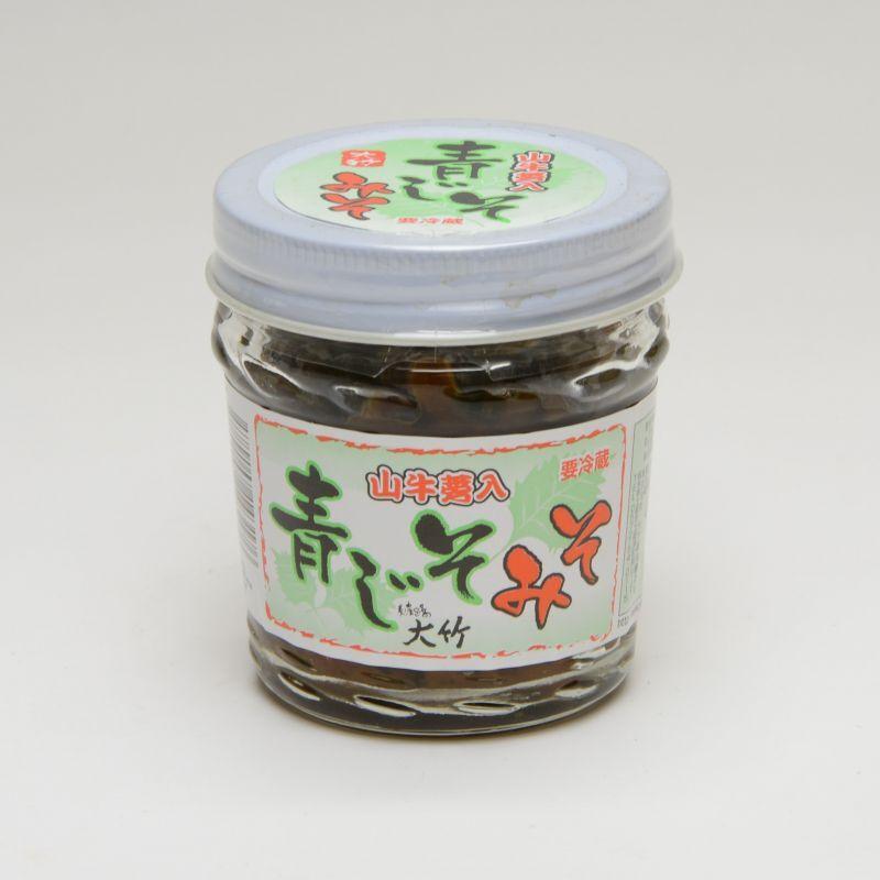 画像1: 大竹醤油 青しそ味噌