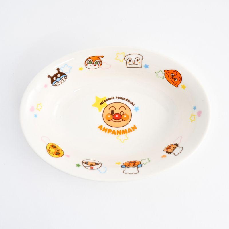 画像1: アンパンマン カレー皿 (1)