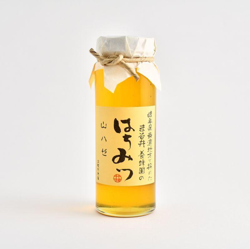 画像1: まる井養蜂場 山ハゼ (1)