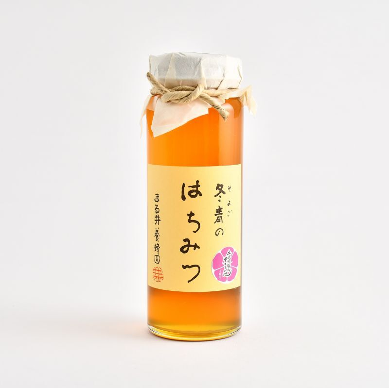 画像1: まる井養蜂場 そよご (1)