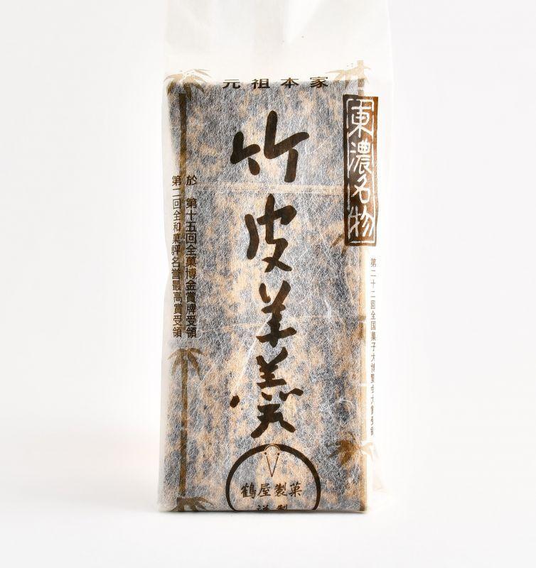 画像1: 鶴屋製菓 竹皮羊羹 (2本入り) (1)