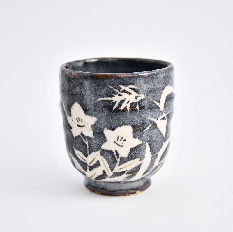 画像1: 鼠志野桔梗紋湯呑 (1)